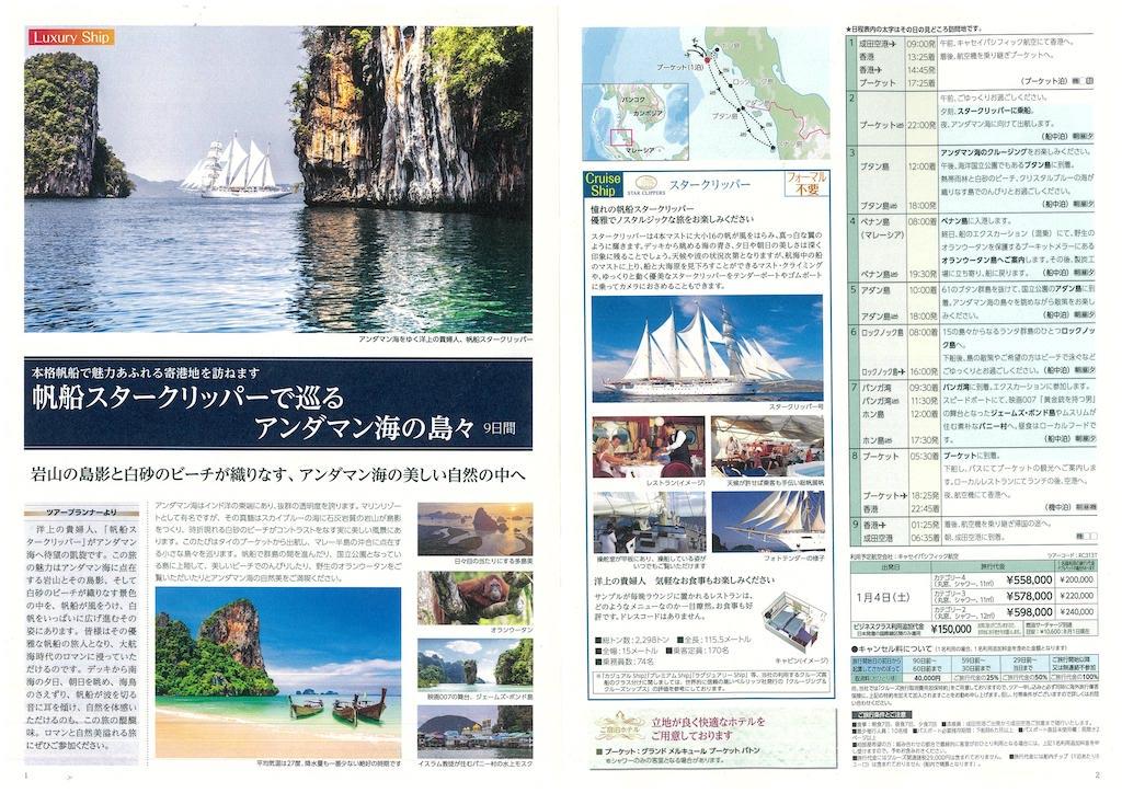 f:id:meridian-jp:20190905164401j:plain