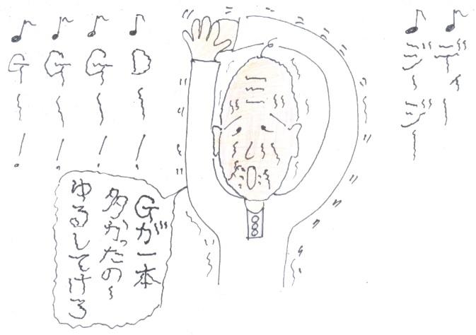 f:id:merikenkoac:20200203101447j:plain