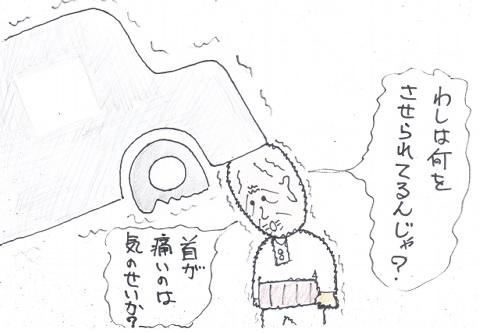 f:id:merikenkoac:20201130102933j:plain