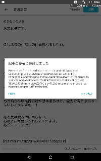 f:id:merimutsu:20160804202321j:image