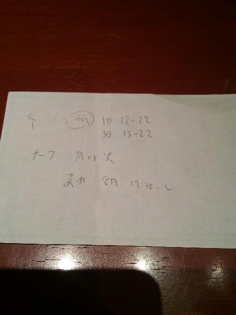 f:id:merimutsu:20161028171735j:image