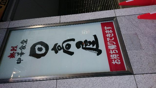 f:id:merimutsu:20180114200859j:image