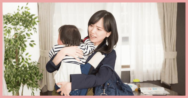 子どもを抱っこするスーツ姿のママ