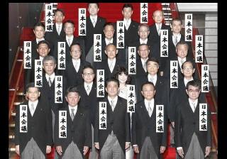 日本会議は大本教
