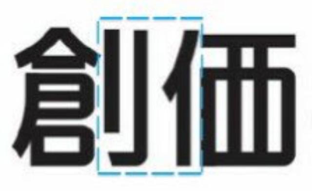 f:id:merkun:20200817001036j:image