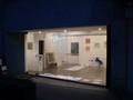 組立 永瀬恭一 古谷利裕 展 2008年6月
