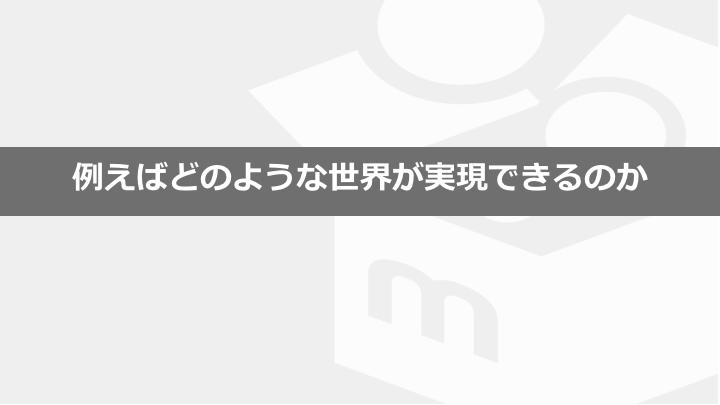 f:id:mermirai:20180413175453p:plain