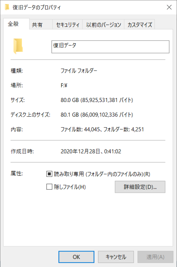 f:id:mernobi:20201228022414p:plain