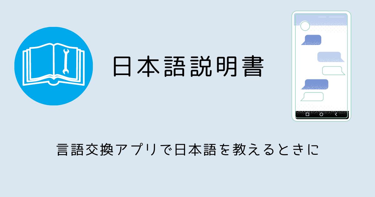 f:id:mernobi:20210406192439p:plain