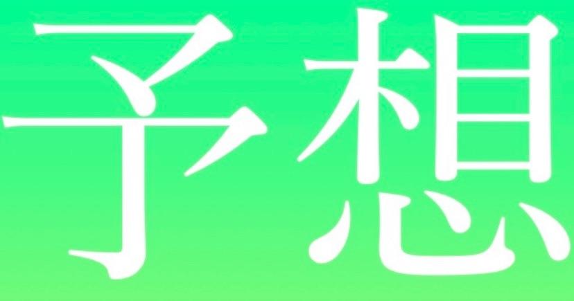 f:id:meron-maru:20200913143459j:image