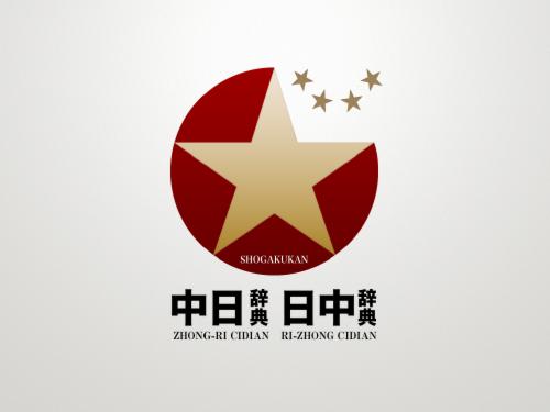 zhong_landscape_ipad
