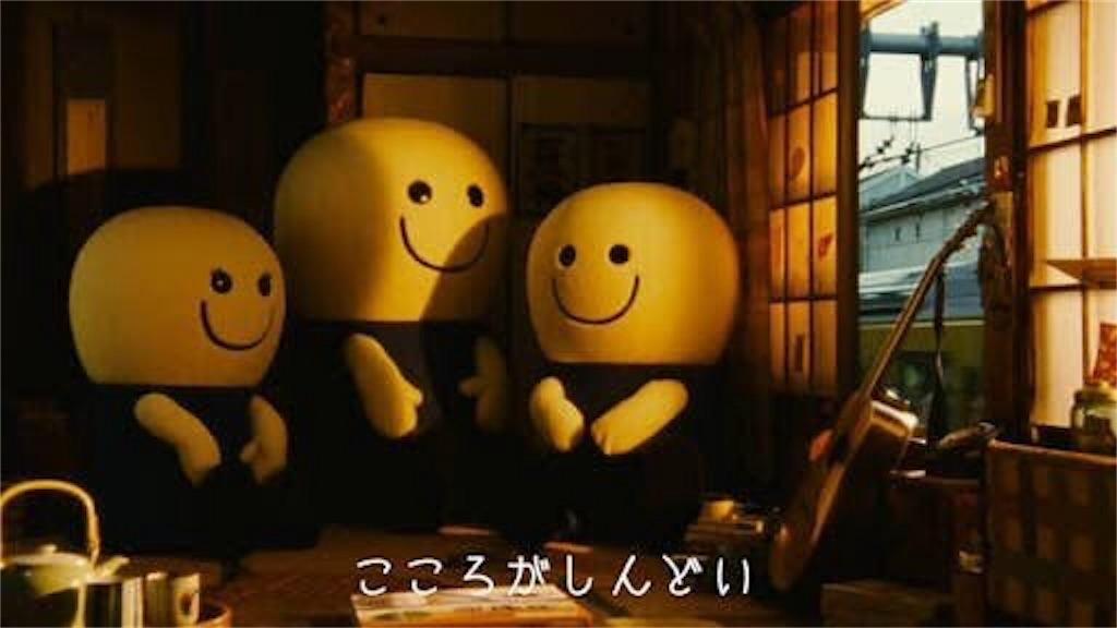 f:id:merontoki:20170117104735j:image