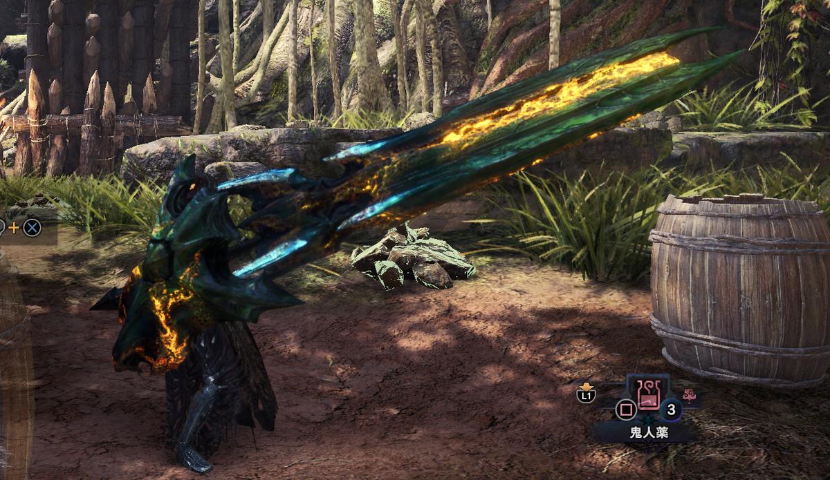 MHWI:砕光の憤槍&鬼神天槍ラージャンのレビュー - メロスのゲームライフ