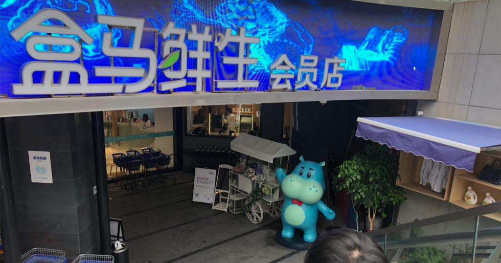 中国で見た「最先端キャッシュレス社会」の現実とさらに発展する「OMO」の世界(後編) - merpoli(メルポリ)|メルカリ・メルペイの政策企画ブログ