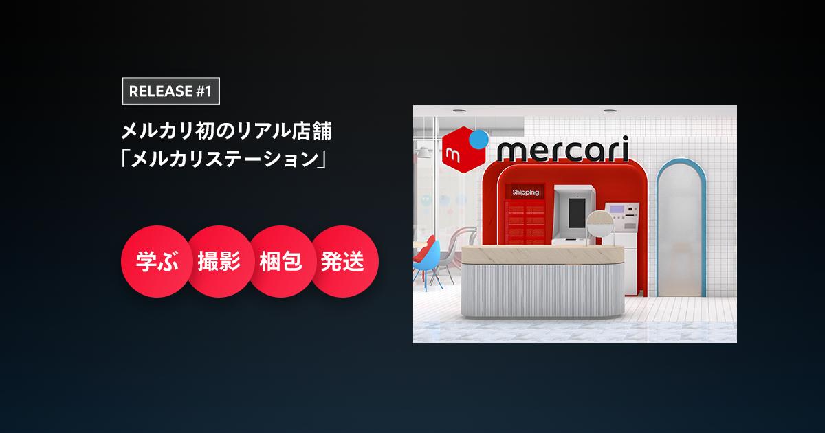 f:id:merpoli:20200223065540p:plain