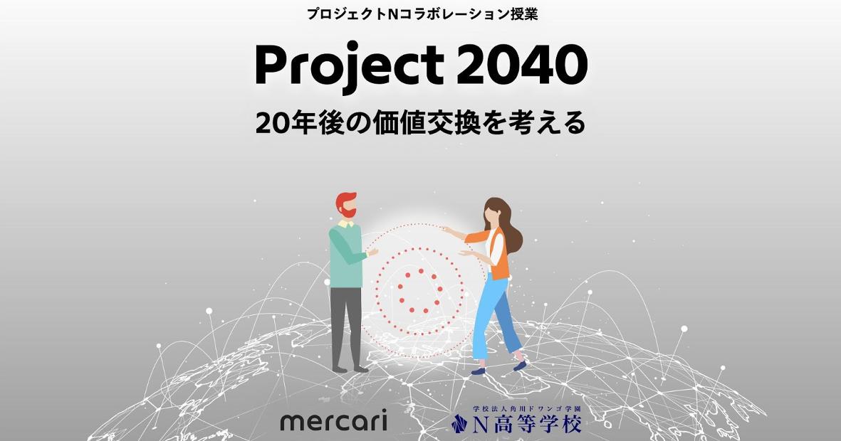 f:id:merpoli:20200620141941p:plain