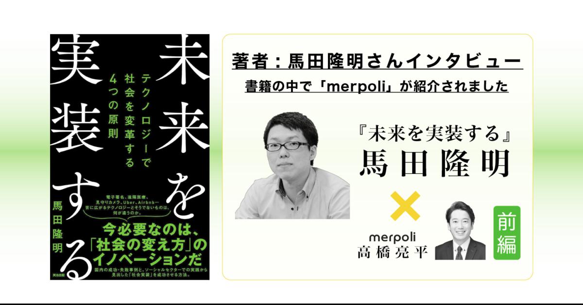 f:id:merpoli:20210520134639p:plain