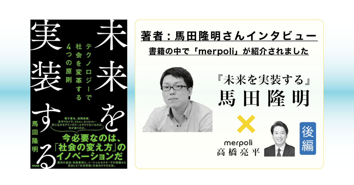 f:id:merpoli:20210521112118p:plain
