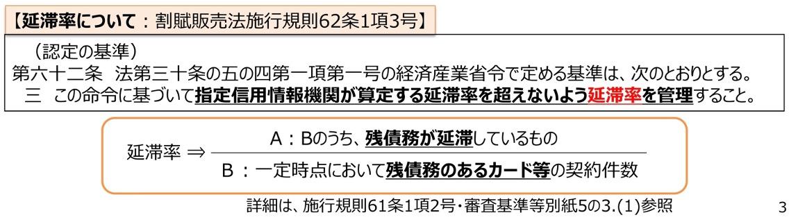 f:id:merpoli:20210902164202j:plain