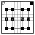[問題]スラローム-2