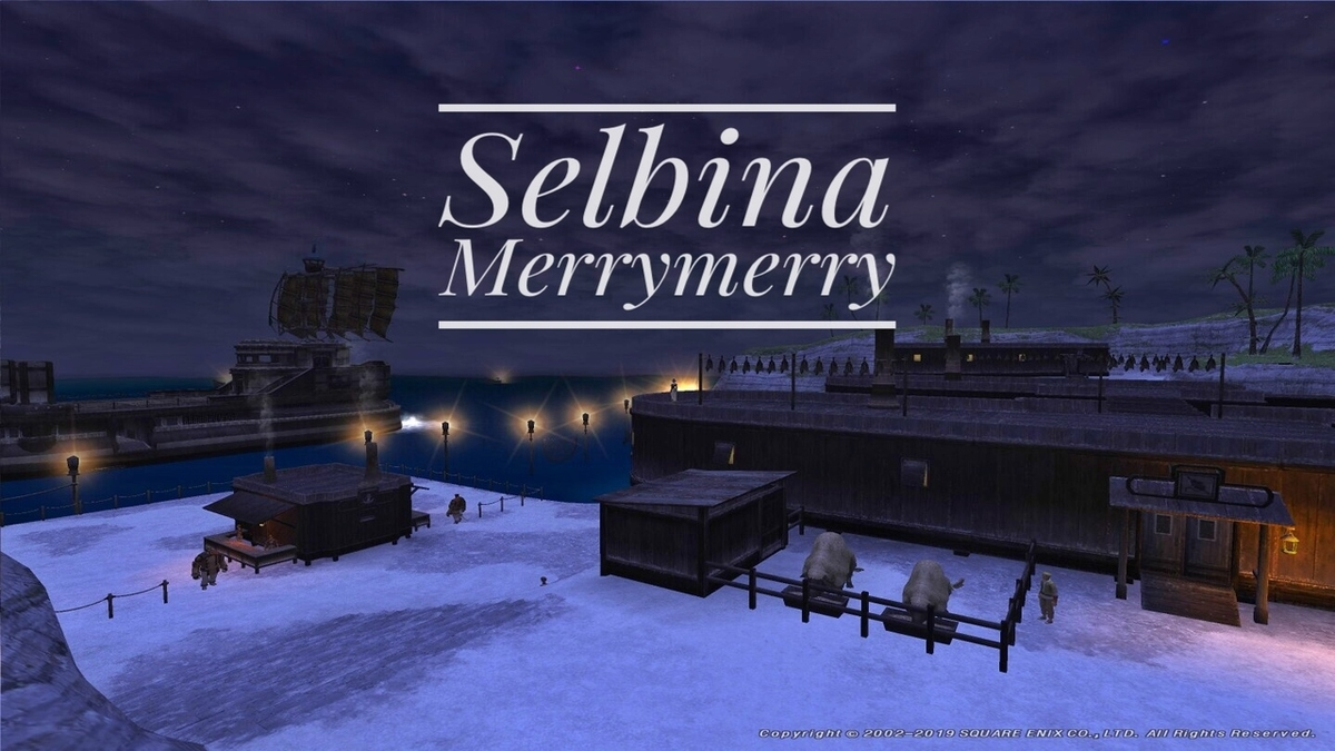 f:id:merrymerry1024:20200313205745j:plain