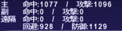 f:id:merrymerry1024:20201012032552p:plain