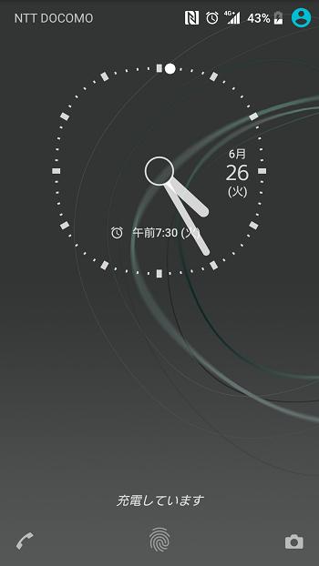 画面 時計 ロック