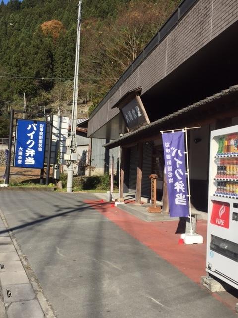 f:id:meru_akimbo:20161104134600j:plain