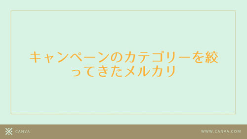 f:id:meruler:20180905214451j:plain