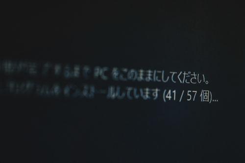 f:id:meruler:20190512100045j:plain