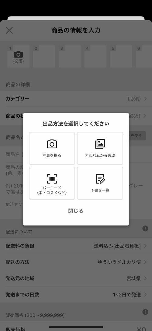 f:id:meruler:20200514085916j:plain