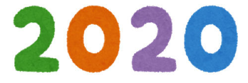 f:id:meruler:20201207213849j:plain