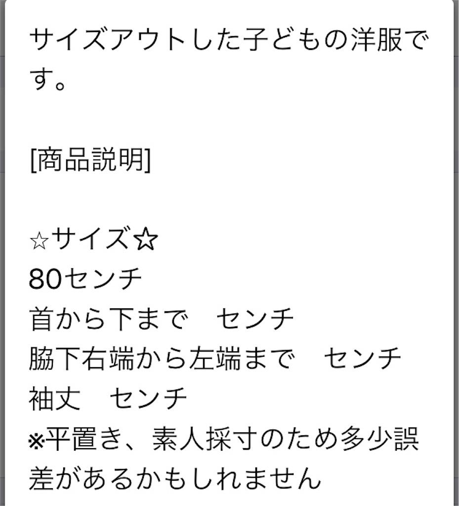 f:id:merumamax:20200517165809j:image