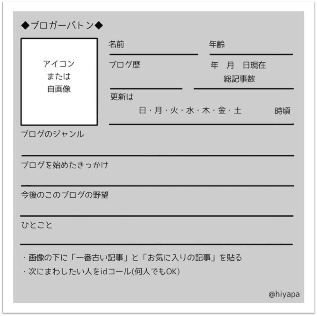f:id:merumamax:20200714195931p:plain