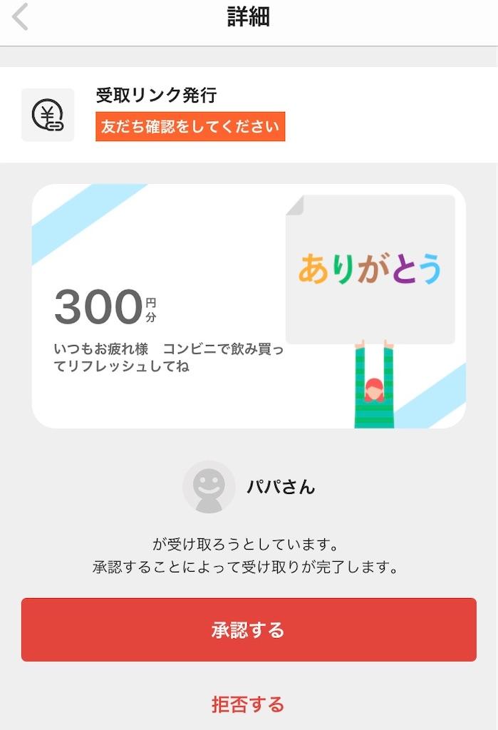 f:id:merumamax:20200719144720j:plain
