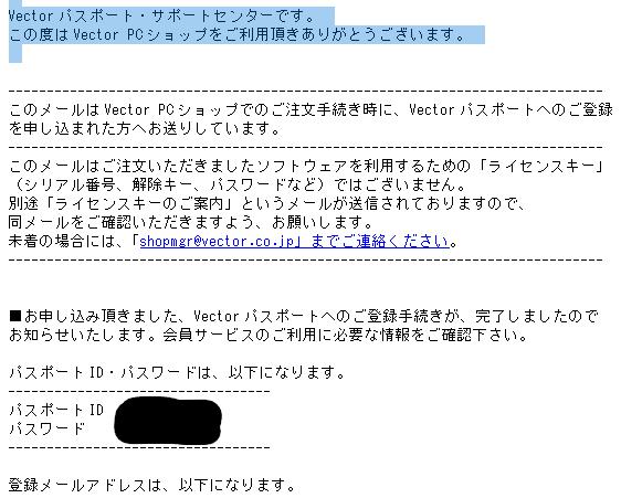 f:id:merumamax:20200831144341p:plain