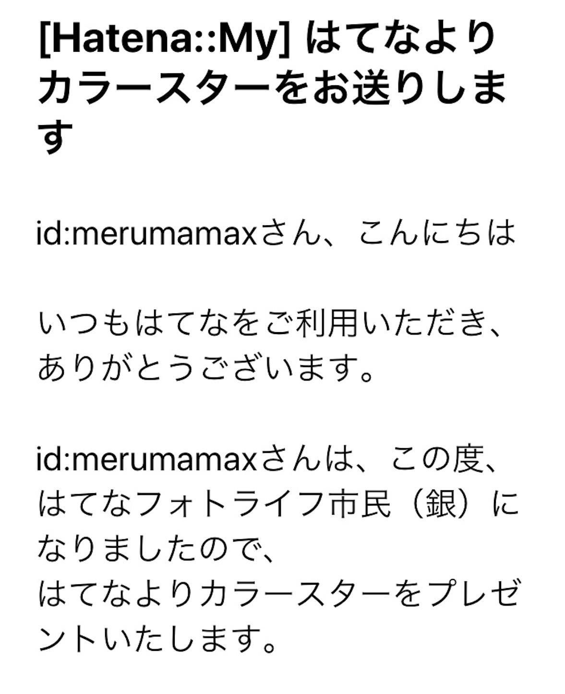 f:id:merumamax:20201004093557j:image
