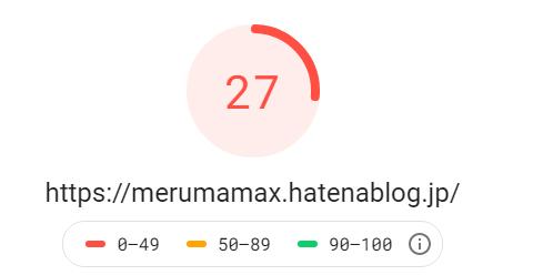f:id:merumamax:20210124073731p:plain