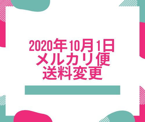 f:id:merumamax:20210129132844p:plain