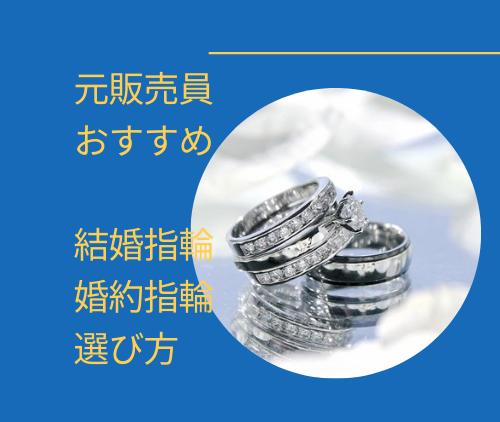 f:id:merumamax:20210206134058p:plain