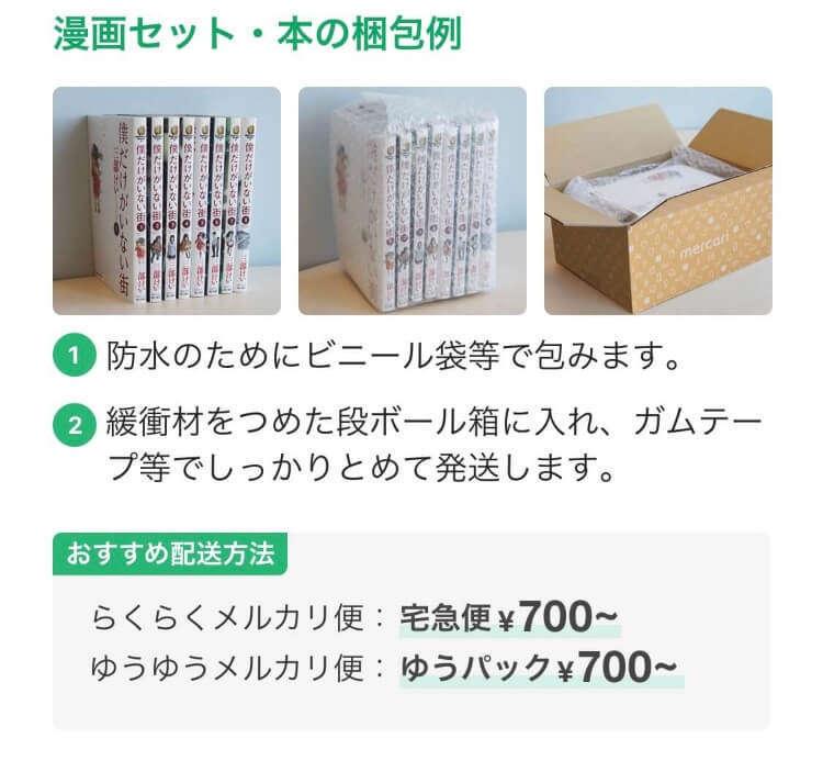 f:id:merumamax:20210516144105j:plain