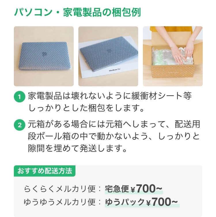 f:id:merumamax:20210516144200j:plain