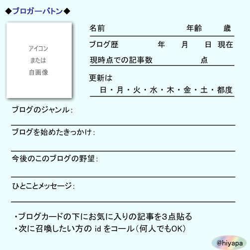 f:id:merumamax:20210718141929j:plain