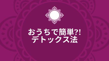 f:id:merumamax:20210821182552p:plain