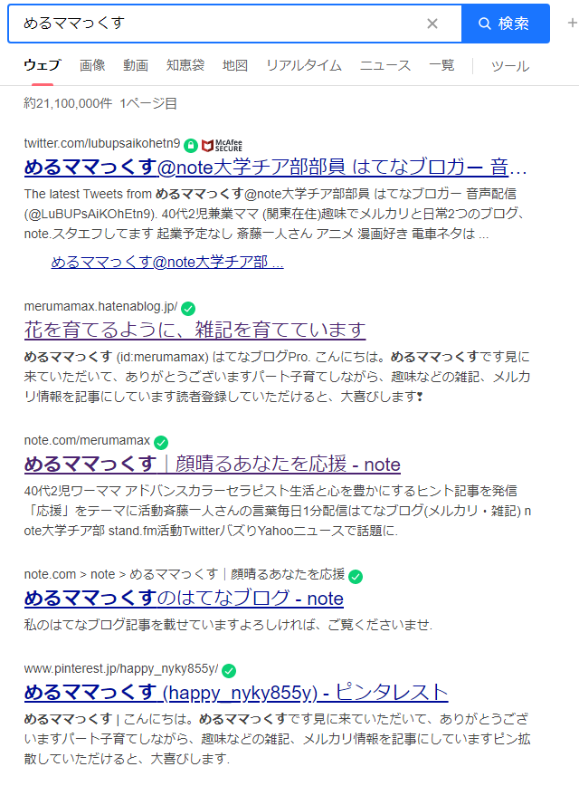 f:id:merumamax:20210914190223p:plain