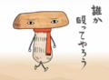 乙女ゲーム「ハイク彼氏」の内容を考える