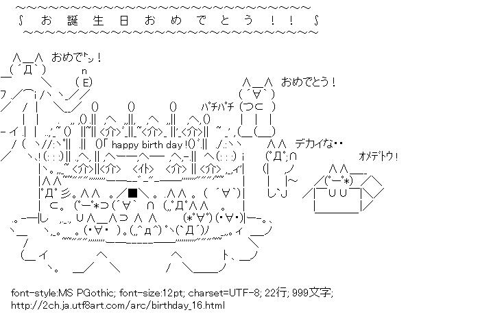 20150601154542