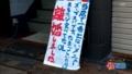北海道5区に しいたけ市 は含まれますか?