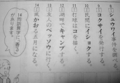 斬新な漢字ドリルを開発する
