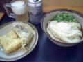 好きな天ぷら